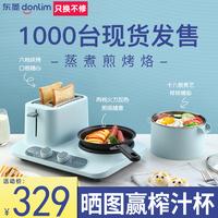 Donlim/東菱 DL-3405三明治早餐機多功能家用烤面包機吐司多士爐
