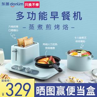 Donlim/东菱 DL-3405三明治早餐机多功能家用烤面包机吐司多士炉价格