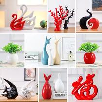 创意摆件家居饰品酒柜装饰品客厅卧室陶瓷工艺品简约现代天鹅摆设