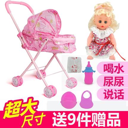 儿童手推车玩具女孩宝宝学步推车婴儿过家家带洋娃娃推车生日礼物