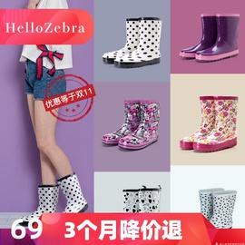 Hellozebra日本时尚雨鞋中筒可爱雨靴水靴成人防水鞋女士水鞋胶鞋
