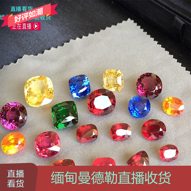 Flameless ruby sapphire ring Sapphire Earrings Jedi warrior spinel Tourmaline Ring womens volleyball ring live broadcast