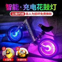 儿童平衡车车灯自行车车轮装饰花鼓灯夜骑风火轮灯七彩配件闪光灯
