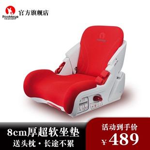 乐檬儿童安全座椅增高垫汽车用3-12岁宝宝大童车载简易便携式坐垫