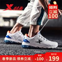 特步男鞋2020春季新款正品男士运动鞋休闲减震全掌气垫鞋跑步鞋子