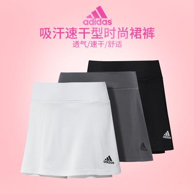adidas Adidas skirt badminton skirt female half-length skirt 2021 tennis skirt running fitness skirt fake two pieces