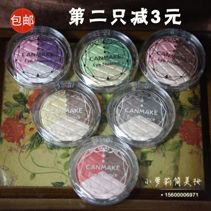 日本Canmake井田珠光三色眼影盘3色眼影盒彩妆橙粉红绿色多选款