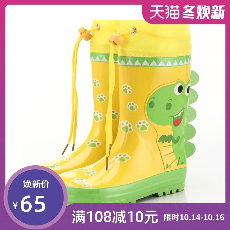 户外游 儿童雨鞋男童女童卡通汽车恐龙兔子防滑高筒宝宝水鞋雨靴