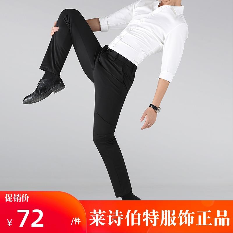 莱诗伯特2020春季新款韩版休闲男裤弹力男式休闲西裤直筒中腰长裤