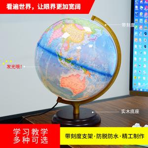 领10元券购买教学用地球仪中学生用20cm高清中号儿童小号办公室家居摆件