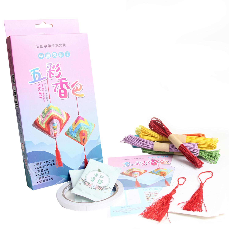 儿童手工diy制作材料包中国风手工儿童五彩手制香包