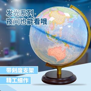 地球仪20cm学生用教学版高清地球仪万向地球仪桌面摆件儿童复古中号中学生专用可拆卸早教益智玩具