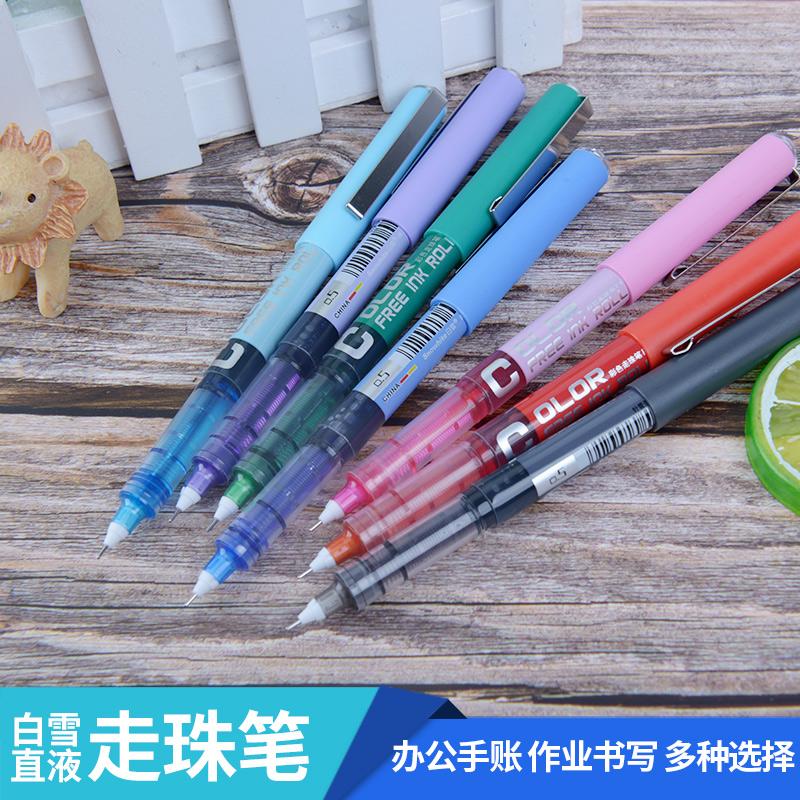 白雪直液式走珠笔彩色中性笔学生用中性笔多色水笔考试笔PVN-159