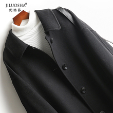 Gilosa's new pure wool double-faced overcoat for autumn and winter of 2019