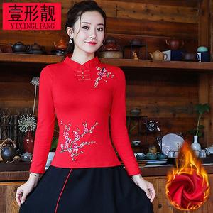秋冬民族风女装绣花长袖棉t恤女加绒中国风复古上衣修身打底衫