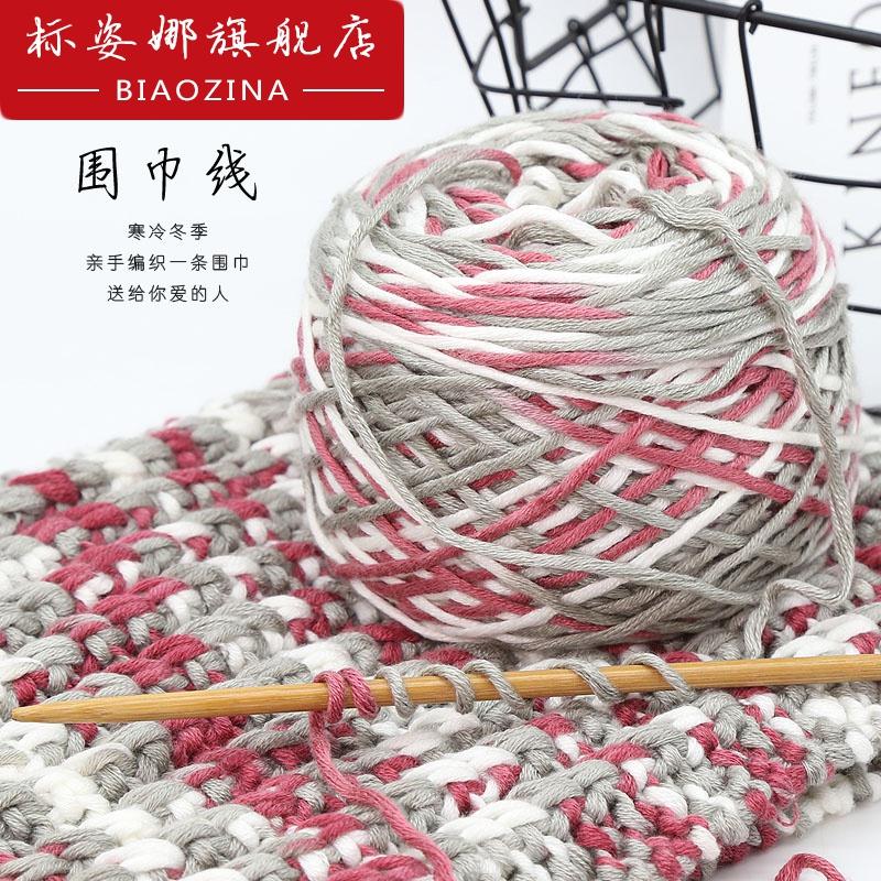 Мужские вязаные шарфы Артикул 606776667187