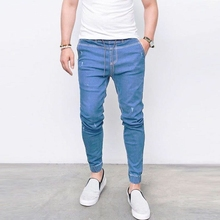 Long denim jeans for men male pencil pants trousers