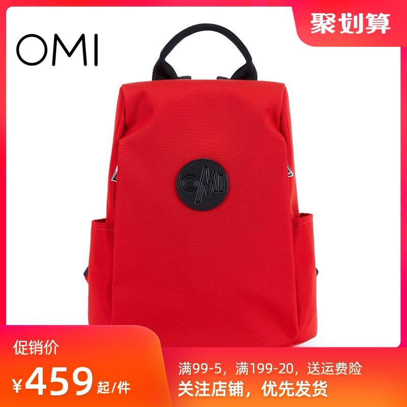 欧米OMI尼龙双肩包女2020新款 专柜女包牛津布大容量学院风背包