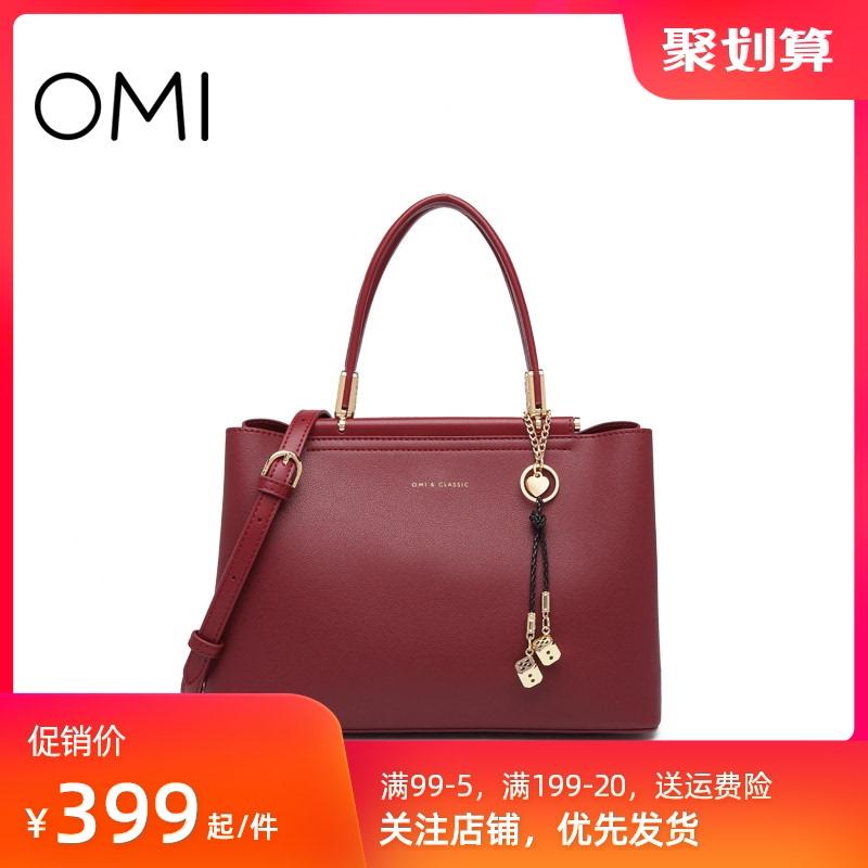 欧米OMI背提包女2020春季新款时尚ol风单肩斜挎女包大容量手提包