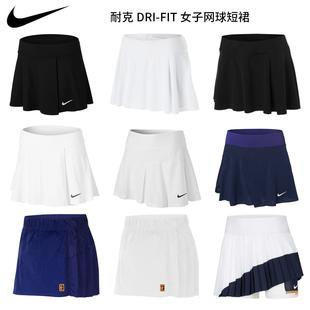 Nike耐克网球短裙裤夏季女百褶裙运动速干半身裙网球裙套装CV4733
