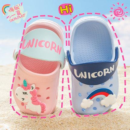 儿童拖鞋夏季1-3岁2防滑女童凉拖鞋沙滩鞋婴儿幼儿男童宝宝洞洞鞋