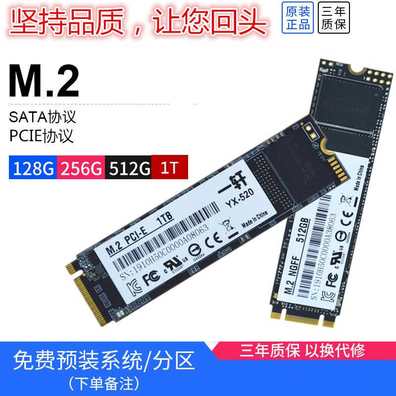 SSD диски Артикул 558901176741