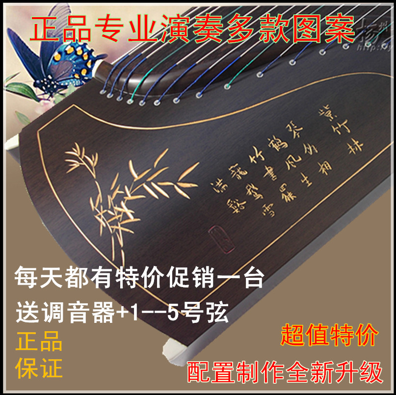 楠木红木紫檀黑檀刻字专业演奏入门教学初学考级正品扬州标准古筝