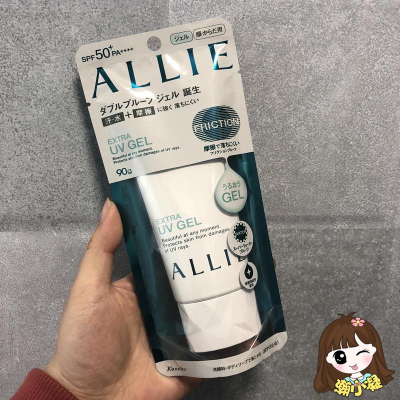 包邮日本2018新嘉娜宝ALLIE防晒乳霜spf50绿色保湿干皮使用90g