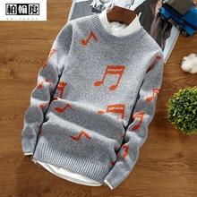 修身 针织衫 长袖 韩版 秋冬季 毛线衣 加厚毛衣男士 青少年保暖圆领男式