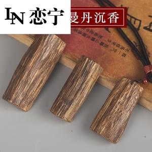 木景记加里曼丹沉香随形雕刻女项坠