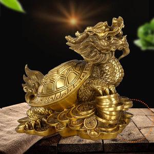 Q9纯铜龙龟摆件黄铜八卦龙龟家居办公室摆件黄铜龙头龟摆件工艺品