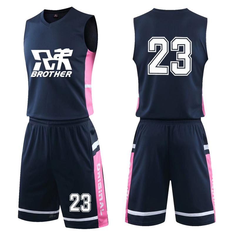 霸气篮球服套装定制吸汗透气球衣满89.00元可用44元优惠券