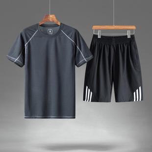男装 男中老年冰丝夏装 夏季 夏天衣服爸爸装 父亲节礼物时尚 运动套装