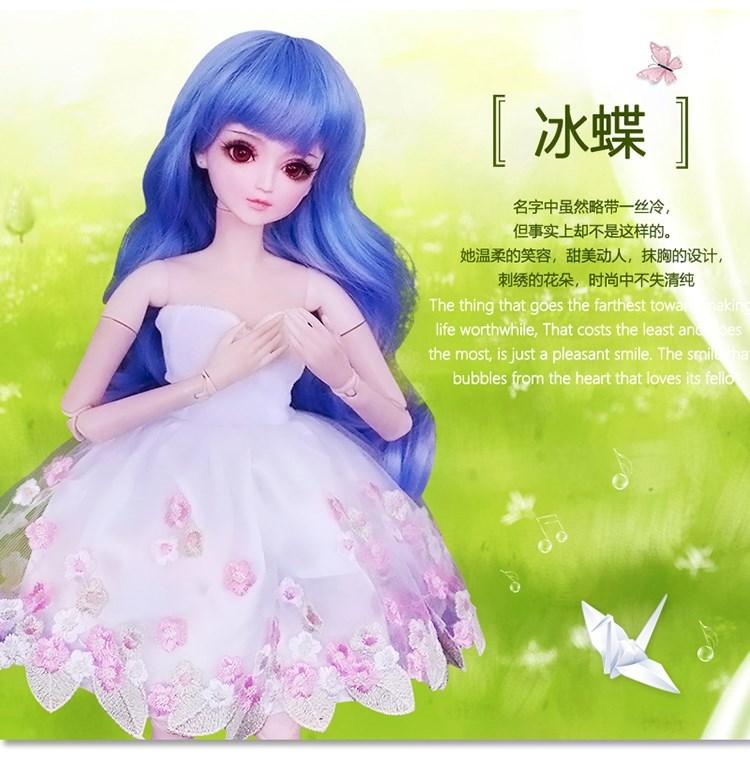 夜礼物洋娃娃衣服古装仙子公主女童古代换装婚纱礼服萝莉玩具女孩