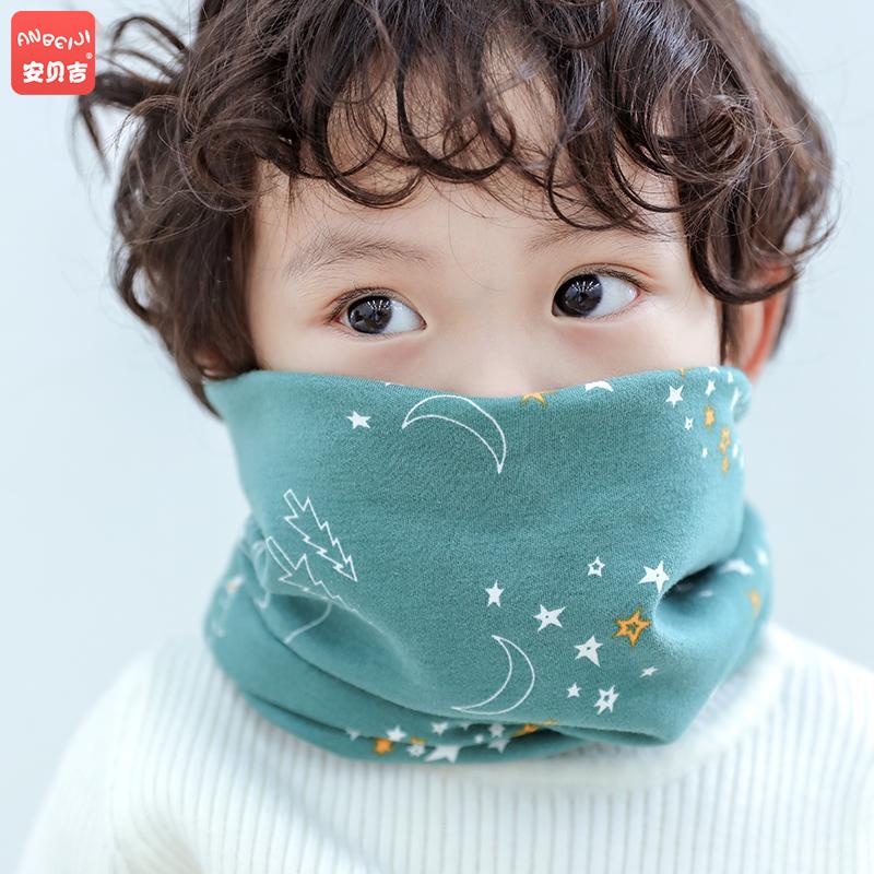 儿童围脖男童潮秋冬宝宝围巾冬季防风保暖护嘴婴儿脖套纯棉套头