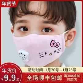 宝宝口罩秋冬儿童防风保暖可爱女童小孩纯棉可水洗防尘防雾霾冬季