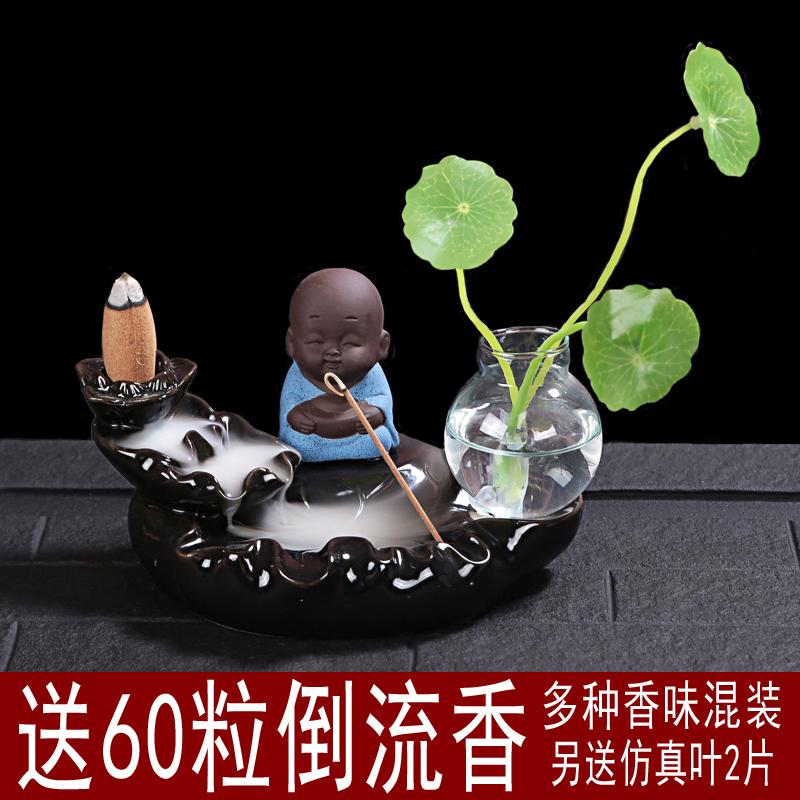 创意小花器花插倒流香炉紫砂荷塘夜色小和尚陶瓷家居办公家居摆件