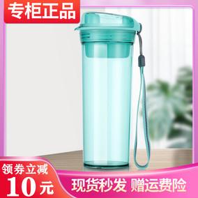 特百惠运动塑料400ml男女随手杯