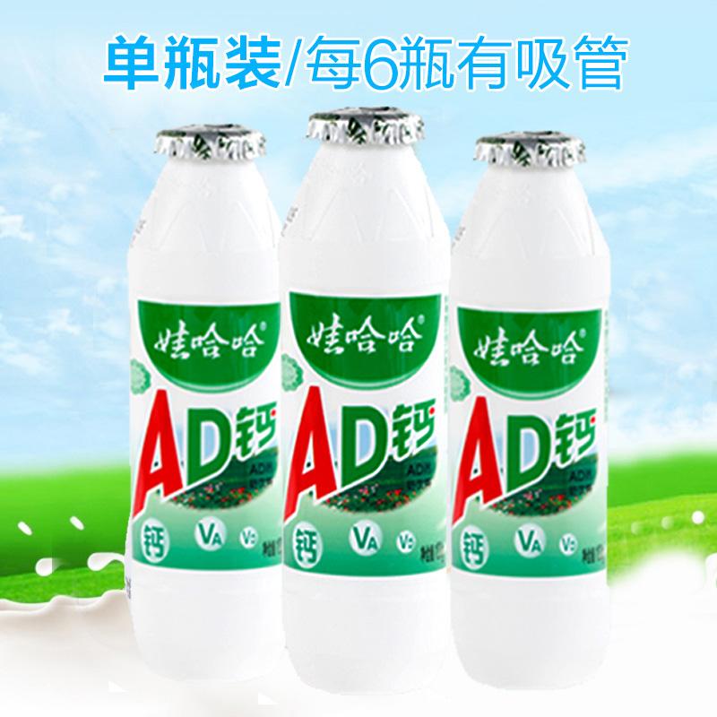 娃哈哈AD钙奶100ml儿童牛奶含乳饮料非整箱哇哈哈儿时怀旧回忆