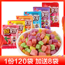 酸妞软糖怀旧90后宅家小时候零食品8090儿时回忆校园散装qq糖果