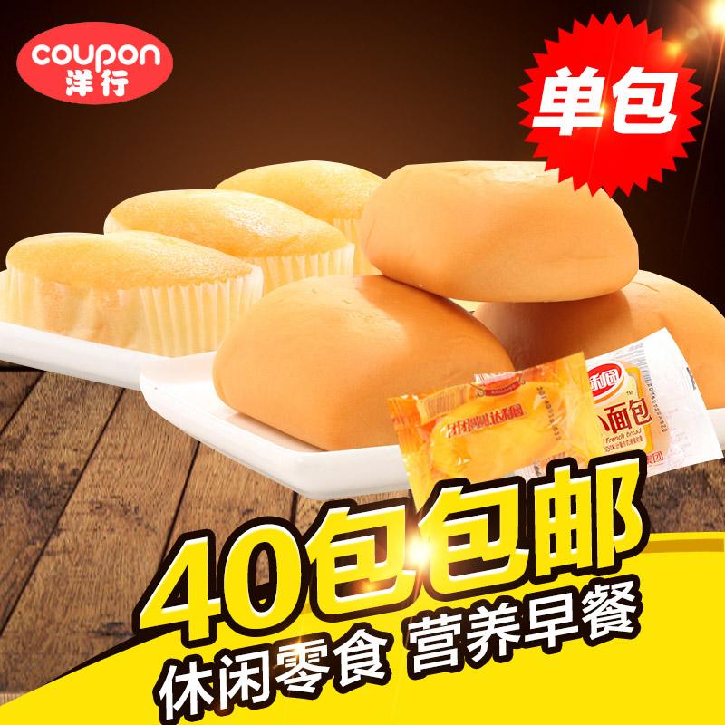 达利园法式小面包单个20g早餐糕点软面包老式面包休闲零食