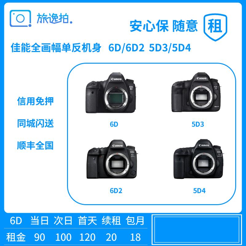 Фотокамеры Артикул 564432402920