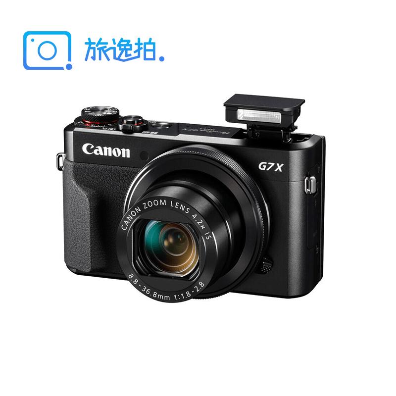 相机出租Canon/佳能G7x2数码相机高清家用旅游自拍美颜卡片机租赁