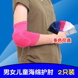 运动护肘男女加厚海绵防撞护臂篮球排球舞蹈轮滑儿童保暖关节护肘