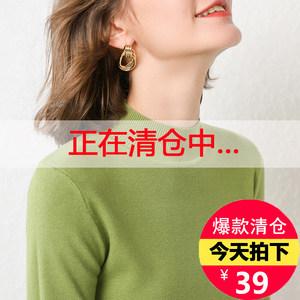 高領毛衣女套頭秋冬外穿寬松針織打底衫新款春秋羊毛上衣百搭韓版