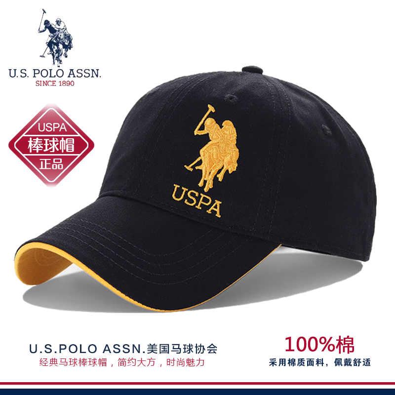 Authentic Paul hat sports leisure cap mens and womens autumn and winter outing outdoor sun hat Polo baseball cap