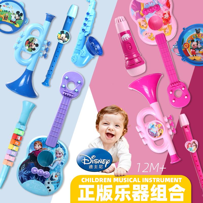 Музыкальные инструменты для детей Артикул 564044201897