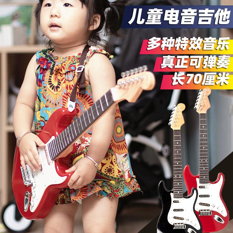 Детские гитары Артикул 599658186381