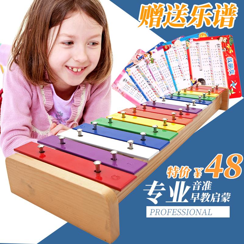专业音准15音打击琴儿童乐器音乐玩具手敲琴木制奥尔夫早教益智