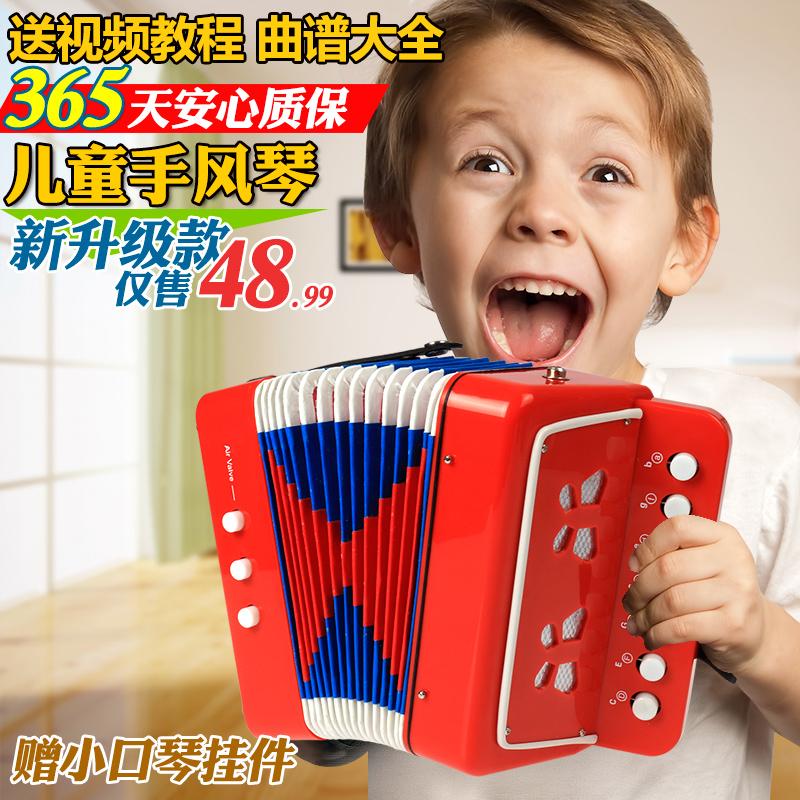 Музыкальные инструменты для детей Артикул 569783960007